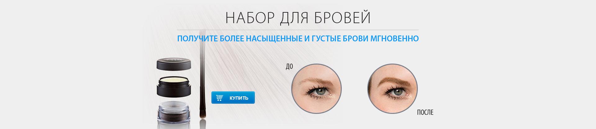 Миноксидил для волос инструкция цена сухих