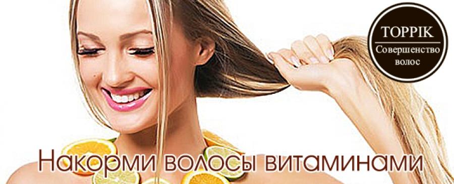 Как принимать витамин а и е для роста волос